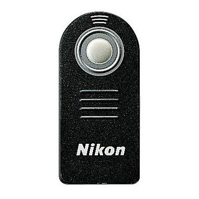 MX8886 ML-L3 IR Remote Control