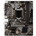 MX71280 H310M PRO-VD w/ DDR4-2666, 7.1 Audio, Gigabit LAN, PCI-E x16